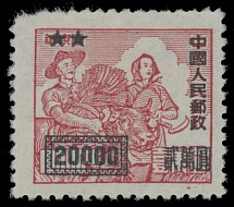 People's Republic of China, 1950, Harvesters with Ox, black surcharge $20