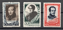 1939 USSR The 125th Anniversary of the Lermontov Birth (Full Set, MNH)