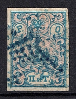 1866 2pi ROPiT Offices in Levant, Russia (Kr. #9, 2nd Issue, No Shadows, DOTTED Postmark)