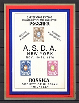 1976 Russia Rossica Society of Russian Philately ASFA Show Souvenir Sheet (MNH)