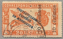 1920, 10 c. on 20 c., red, DOUBLE OPT on the right, left part of stamp without,