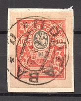 1919 Russia Denikin Army Civil War 10 Rub (POLTAVA Postmark)