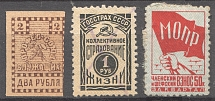 Russia Membership Fee MOPR Trade Union of Employees Stamps (Cancelled/MNH)