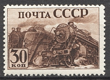 1941 USSR The Industrialization of the USSR 30 Kop (Perf 12.5, CV $90, MNH)