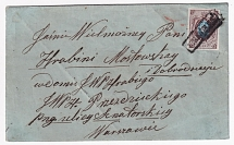 1858. Number 1 stamps circulating in Poland. The letter was sent from Svenciana on April 1, 1858 (pre-stamp and