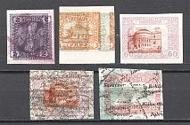 1920 Ukrainian People's Republic (Stamps on Maps, Two Side Printing, MNH)