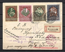 Mute Cancellation of Warsaw, Registered Letter, Censorship of Unreliable, Charity Series (Warsawa, Levin #512.08 RLO)