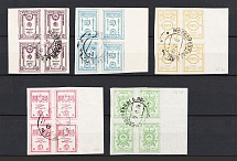 1919 Russia Northern Army Civil War (MOLOSKOVITSY Postmark, Blocks of Four, Full Set)