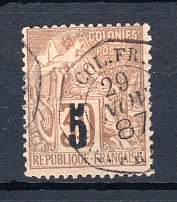 SENEGAL, Michel no.: 2II USED, Cat. value: 500€