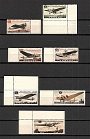 1937 USSR Aviation of the USSR (Full Set, MNH)