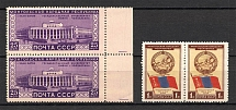 1951 USSR Mongolian Peoples Republic Pairs (MNH)