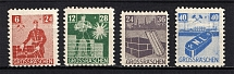 1946 Grossraschen, Germany Local Post (Perforated, Full Set, MNH)
