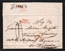 1840 Cover from Mariupol to Genova, Italy