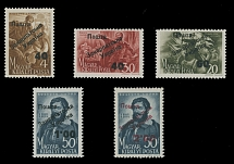 Carpatho - Ukraine - Second Uzhgorod Issue, 1945, Lajos Kossuth, black or red