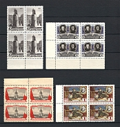 1955 Anniversary of the USSR-Polish Tready of Friendship MARGINAL Blocks of Four (Full Set, MNH)