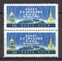 1959 USSR Visit of Khrushchev to the Inited States Pair (Full Set, MNH)