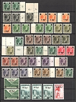 Germany Occupations Collection (2 Scans, MNH/MH)