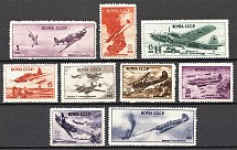 1946 USSR Air Force (Vertical Raster, White Gum, CV $ Unknown, Full Set, MNH)