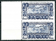 1938. No. 639 Pv (vertical pair with perforation skipping between stamps), id. q