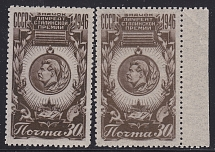 1946 USSR  stalin Prize Medal Type I Two Shades (Full Set MNH+MLH) CV $25.50