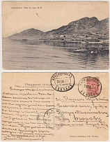 1900 Russian Empire. Mailpiece (open letter). Krasnovodsk (present time in the