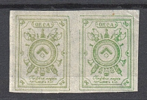 1919 Russia Northern Army Civil War 50 Kop (DIFFERENT Shades on Pair, Print Error, MNH)