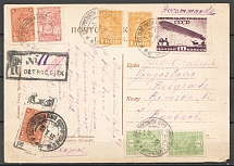 1933 USSR Airship Registered Postcard Card Ostrogozhsk - Belgrade (Yugoslavia)