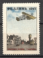 1917 Russia Estonia Fellin Charity Military Stamp 2 Kop