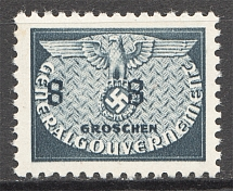 1940 General Government Official Stamp 8 Gr (Print Error, Shifted Value, MNH)