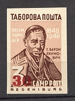 1948 Spring of Peoples Ukraine Camp DP in Germany `30` (MNH)