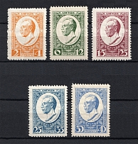 1929 Latvia (Perforated, Full Set, CV $40, MH/MNH)
