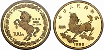 PRC 1996, Unicorn, 100 yuan, proof gold coin, weight 1 oz, PCGS certified, PR68