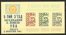1961 Ukrainian Insurgent Army Block (on Yellow, Probe, Proof, MNH)