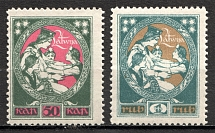 1920 Latvia (on Banknotes, Brown-Green, Full Set, MNH)