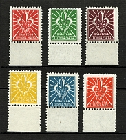 1950-57 Plast National Scout Organization of Ukraine in Great Britain (MNH)