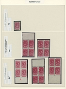 Soviet Union DEFINITIVE ISSUES OF 1939-47: COLLECTION: 1939-47, 674 mostly mint
