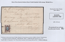 2.06.1858 year. franked with stamp # 1 on the letter. from Volsk (2.06.1858) to St. Petersburg. The stamp was canceled