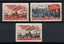 1948 Five-Year Plan in Four Years, Soviet Union USSR (Full Set)