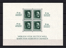 1937 Third Reich, Germany (Souvenir Sheet Mi. 11, CV $440, MNH)