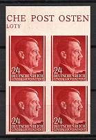 1941 24g General Government, Germany (Control Text, IMPERFORATED, Block of Four, MNH)