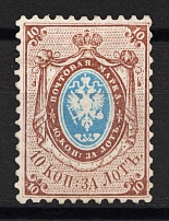 1858 10 kop Russian Empire, No Watermark, Perf. 12.5 (Sc. 8, Zv. 5, CV $450, Signed)