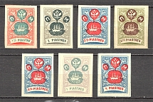 1919 Russia Offices ROPiT `Wild Levant`