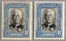 1940, 8 c., two stamps, with SPECIMEN perf and one with an extra opt SPECIMEN