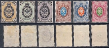 1865 Russian Empire. Solovyov 12 - 17. A series of 6 stamps. Est. by Solovyov