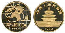 PRC 1989, Panda, 100 yuan, BU gold coin, weight 1 oz, NGC certified, MS68