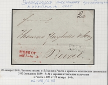 1840. Private letter from Moscow to Revel. 1840. Private letter sent on 20.01.18
