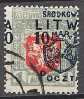 1920 Central Lithuania Shifted Overprint CV $100 (Cancelled)
