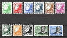 1934 Germany Third Reich Airmail (CV $130, Full Set)
