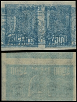 New Design Definitive Issue, 1922, 7500r light blue, printed on watermarked