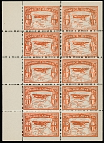 Canada-Air Post Semi-Officials 1929-30, Commercial Airways, (10c), pane of 8